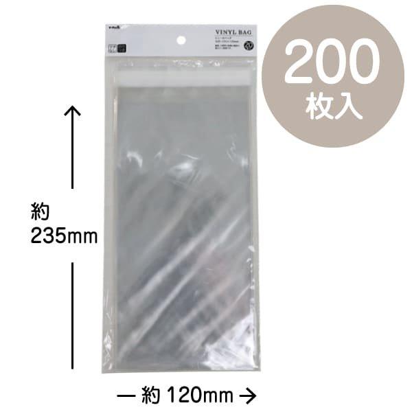 ビニールBAG糊付 クリア20枚(10個セット)