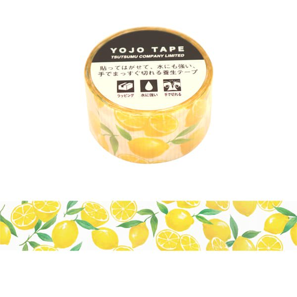 【養生テープ】グリタリングレモン 25mm