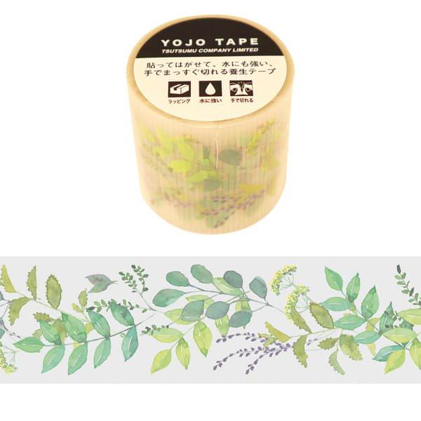 【養生テープ】グリタリンググリーン 45mm