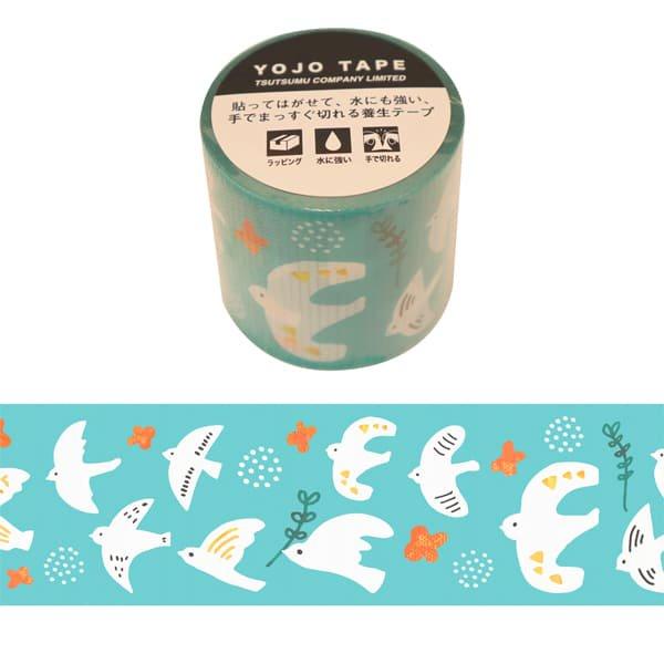 【養生テープ】 ハッピーバード 45�