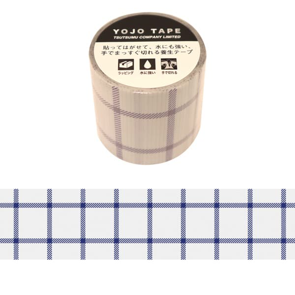 【養生テープ】チェックGR 45mm
