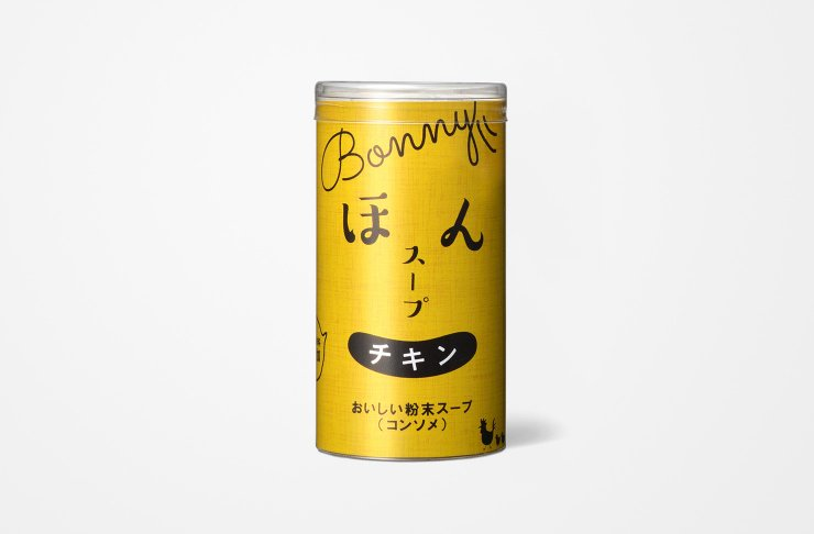 【化学調味料無添加】<br>ほんスープチキン