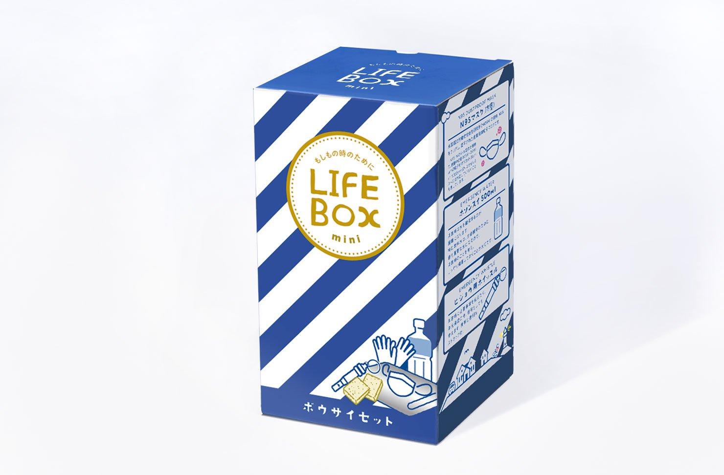 ボウサイセットLIFE BOX mini