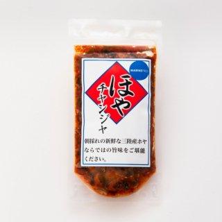 ほやチャンジャ(250g)