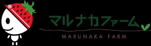 marunakafarm