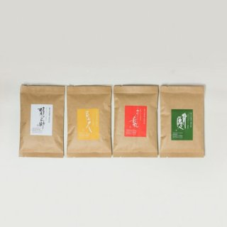 【送料無料 お試しセット】  コーヒー豆 4種×各80g