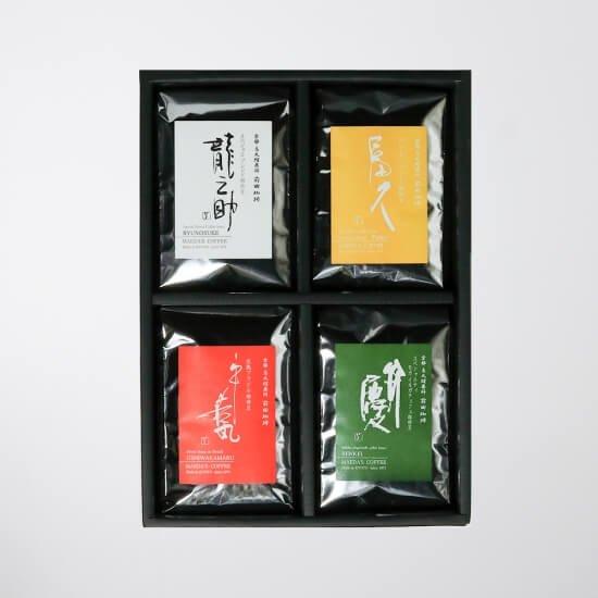 ギフト対応可能 4種のコーヒー豆 詰め合わせ(各200g)
