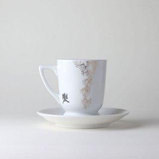 前田珈琲オリジナル  カップ&ソーサー