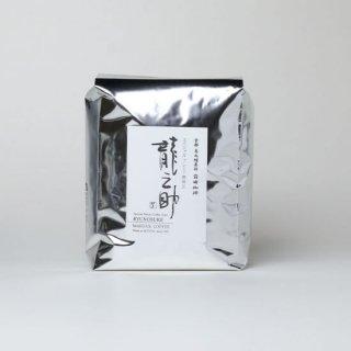 お得用ブレンド豆(500g)  スペシャルブレンド 龍之助