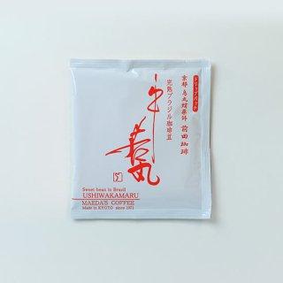 ドリップパック(20袋・100袋入り)  完熟ブラジル豆< 牛若丸 >