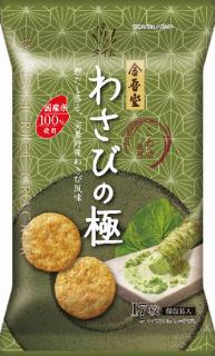 金吾堂製菓 わさびの極