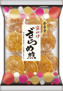 金吾堂製菓 <br>蜜がけざらめ煎