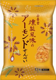 金吾堂製菓 <br>燻製風味のアーモンドせんべい 13枚入