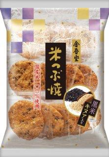 金吾堂製菓 米つぶ焼