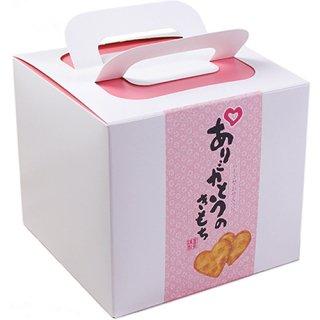 金吾堂製菓のハートのせんべい贈答BOX<br>ありがとうの気持ち-キューブ
