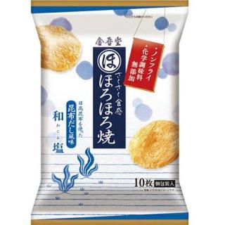 金吾堂製菓 <br>ほろほろ焼-和塩