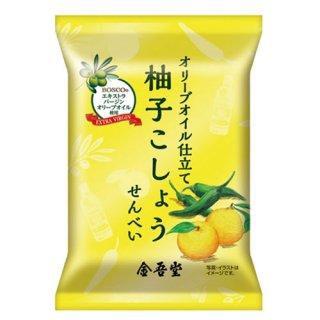 金吾堂製菓 <br>36gオリーブオイル仕立ての柚子こしょうせんべい