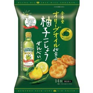 金吾堂製菓 <br>オリーブオイル仕立ての柚子こしょうせんべい14枚入