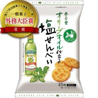 金吾堂製菓 <br>オリーブオイル仕立ての塩せんべい<br>ハーブ&ビネガー風味 15枚入
