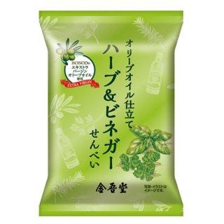 金吾堂製菓 <br>オリーブオイル仕立ての塩せんべい<br>ハーブ&ビネガー風味  36g
