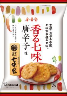 金吾堂製菓 <br>香る七味唐辛子味