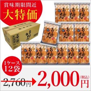 金吾堂製菓 <br>【賞味期限間近 大特価!】<br>10枚おこげせん醤油1ケース12袋