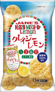 クレイジーレモンうま塩煎