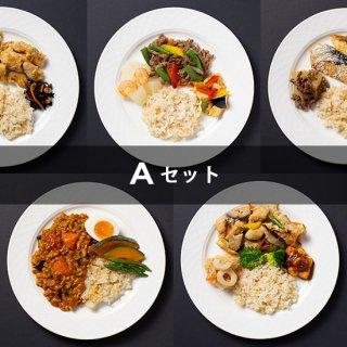 5食セット(Aセット)
