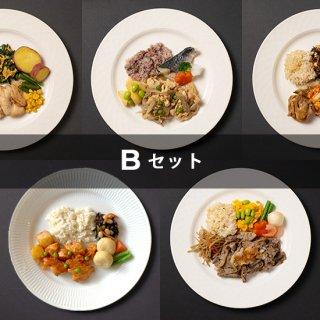 5食セット(Bセット)