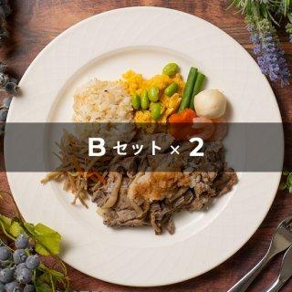 10食パック(Bセット×2)