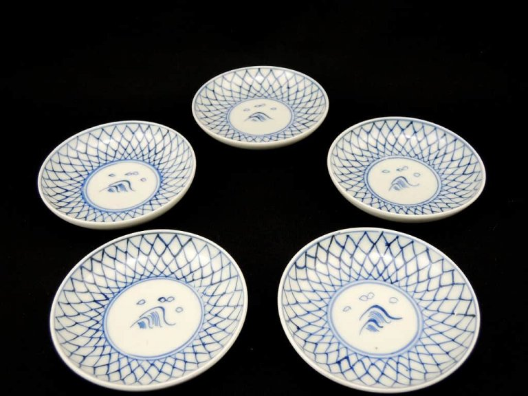 瀬戸染付網手文小皿 五枚組 / Seto Blue &  White Small Plates with the Net pattern (2.1cm) set of 5