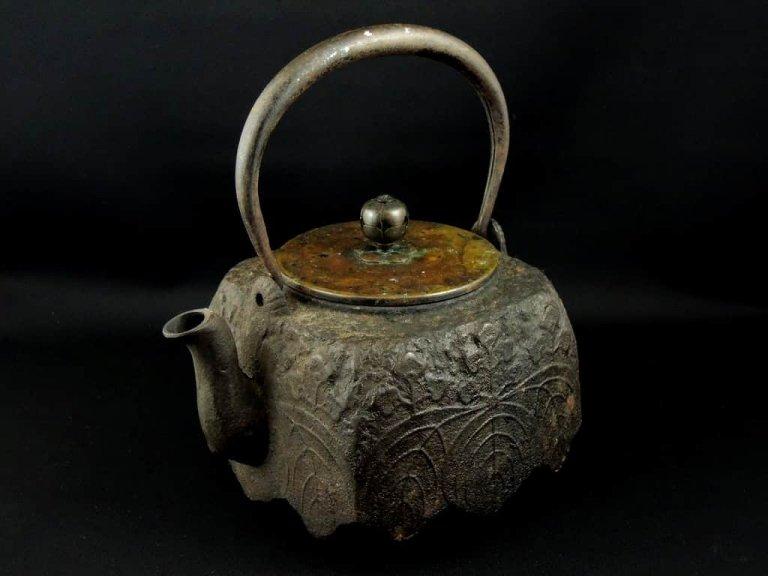 鉄瓶 / 'Tetsubin' Iron Kettle