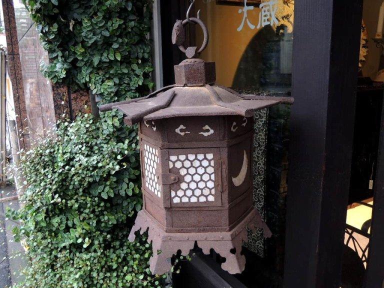 鉄灯籠 / Iron Hanging Lantern