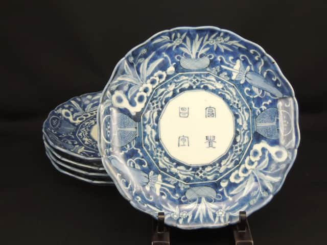 伊万里染付七寸皿 五枚組 / Imari Blue & White Plates with the picture of Umbrellas, Baskets and Pots  set of 5