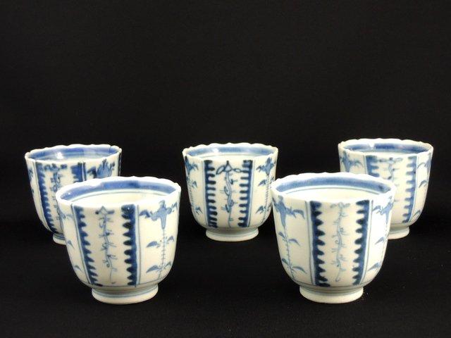 伊万里染付草花文向付 五客組 / Imari Blue & White 'Mukoduke' Cups   set of 5