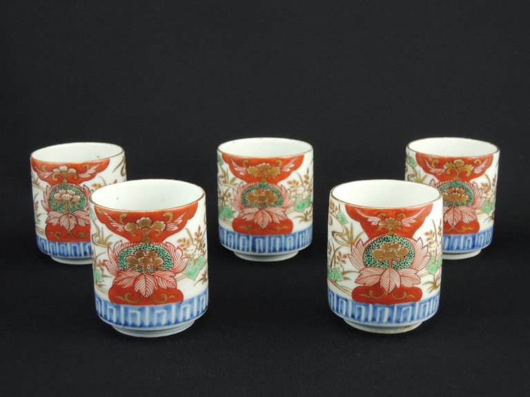 伊万里色絵覗猪口(酢猪口)/ Imari Small Polychrome Cups  set of 5