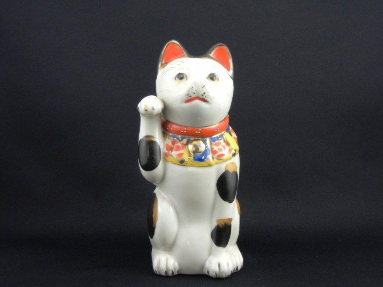 九谷色絵招き猫 / Kutani Beckoning Cat