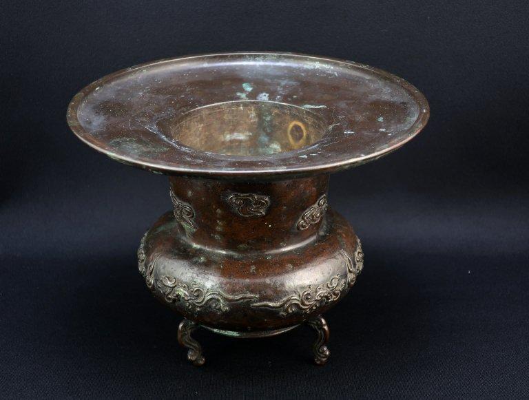 銅器薄端花器「渡雲斎作」 / Bronze Flower Vase