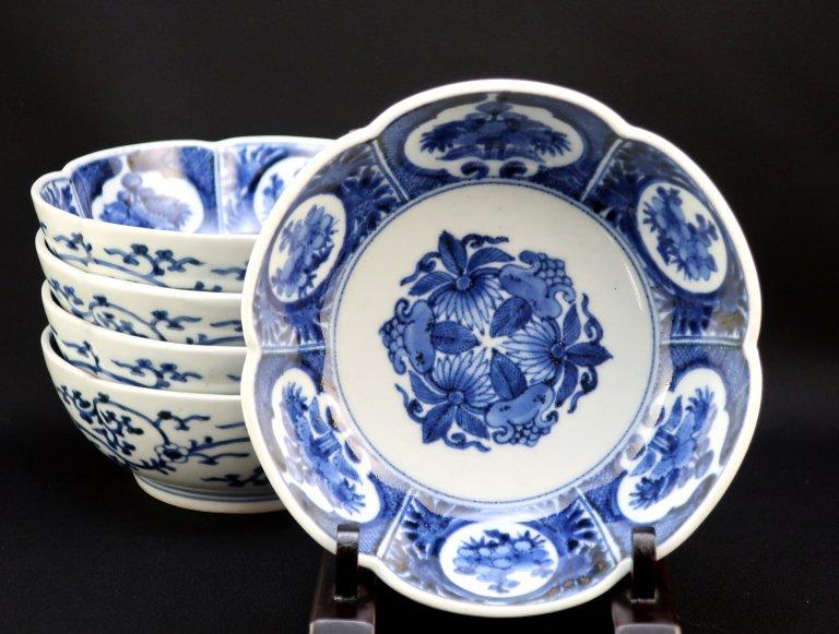 伊万里染付梅花形なます皿 五枚組 / Imari Blue & White'Namasu' Bowls  set of 5
