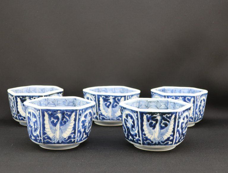 伊万里染付六角龍鳳凰文向付 五客組 / Imari Hexagonal Blue & White 'Mukoduke' Cups  set of 5