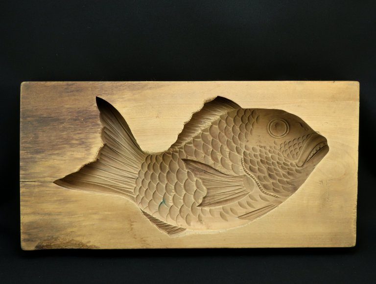 鯛菓子型 / 'Tai' (Sea bream) Wooden Cookie Mold