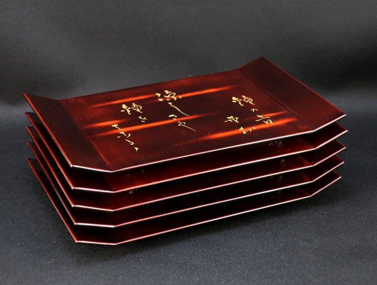 漆銘々皿 五枚組 / Lacquered Sweet Plates  set of 5