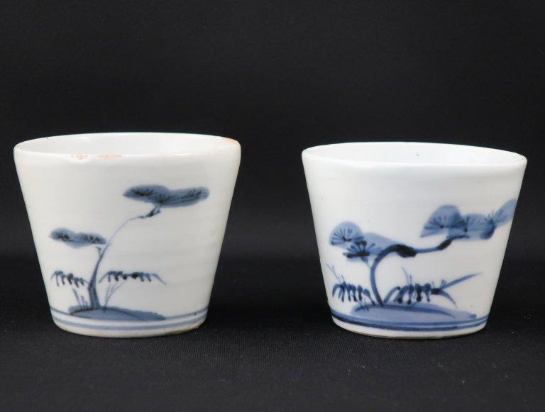 伊万里染付松竹梅文蕎麦猪口 二客組 / Imari Blue & White 'Soba' Cups  set of 2