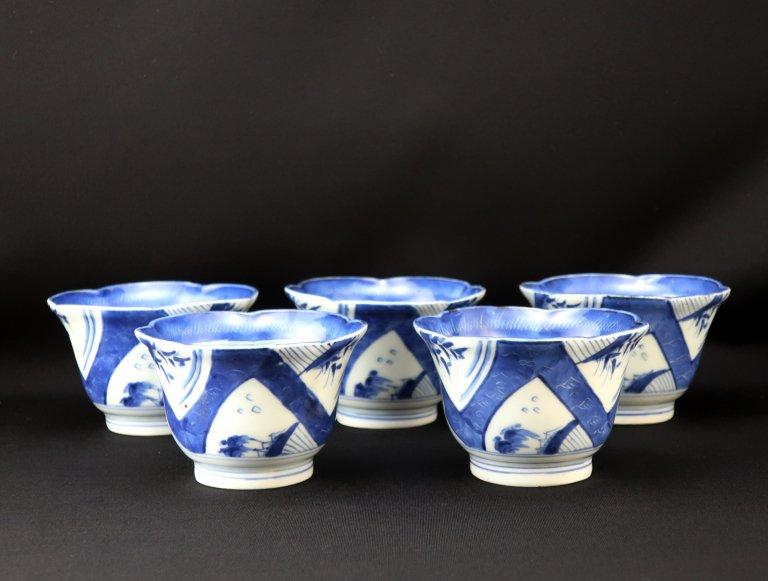 伊万里染付輪花形向付 五客組 / Imari Blue & White 'Mukoduke' Cups  set of 5