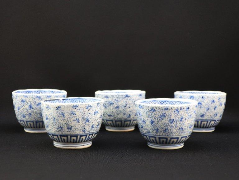 伊万里染付微塵唐草文小向付 五客組 / Imari Blue & White 'Mukoduke' Cups  set of 5