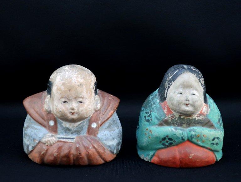 土人形 お多福&福助 / Cray Dolls of 'Otafuku' & 'Fukusuke'