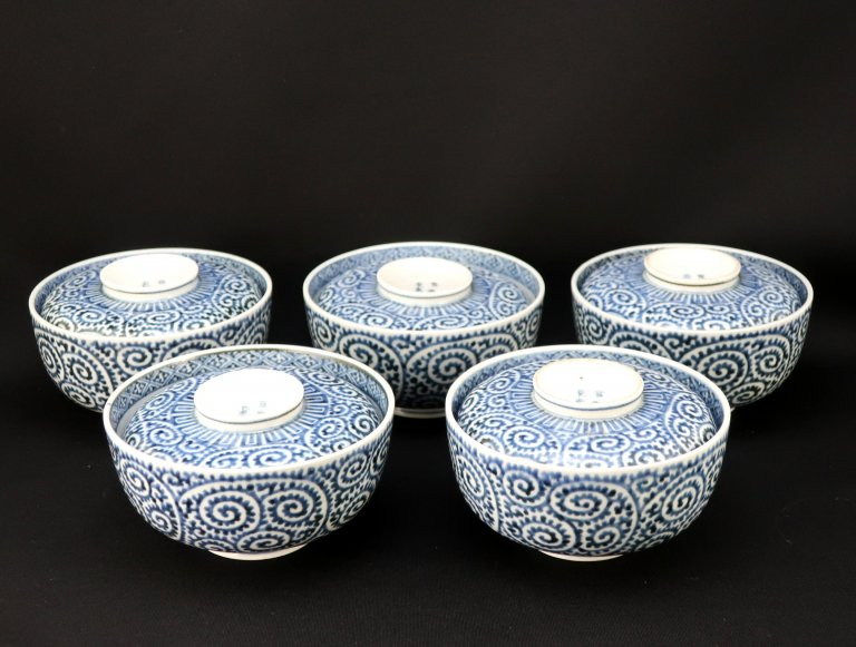 伊万里染付蛸唐草文蓋茶碗 五客組 / Imari Blue & White Bowls with Lids with the pattern of Takokarakusa  set of 5