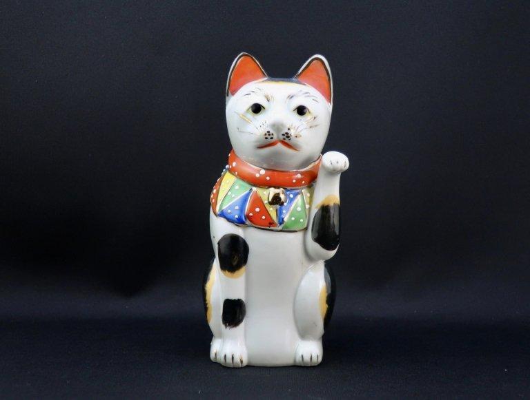 九谷招き猫 / Kutani Beckoning Cat