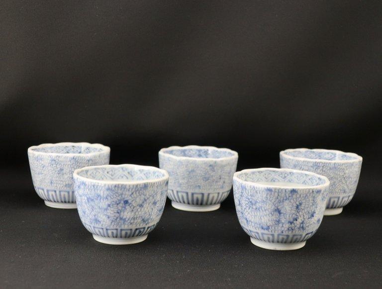 伊万里染付微塵唐草文向付 五客組 / Imari Blue& White 'Mukoduke' Cups  set of 5