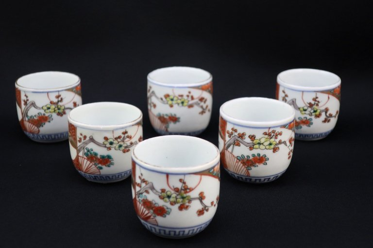 伊万里色絵覗猪口 六客組 / Imari Small Polychrome Cups  set of 6